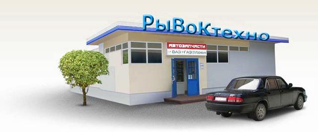 Автомагазин в Нововоронеже